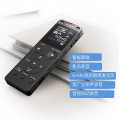 索尼(SONY)录音笔ICD-UX565F 8GB 黑色 智能降噪支持音频线转录 专业线性录音模式 商务学习采访