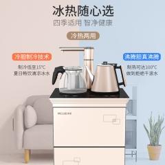 美菱(MeiLing)MY-C03 茶吧机 多功能智能冷热型 立式饮水机