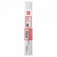 得力(deli)20cm办公通用直尺 测量绘图尺子 办公用品 6220