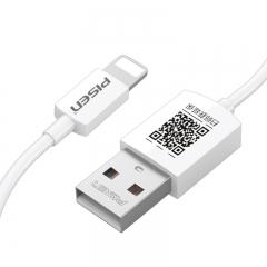 品胜(PISEN)苹果快充数据线 1米 Xs Max/XR/X/8Plus手机充电器线 适用于苹果8/7/6S/ipad air/pro 白色