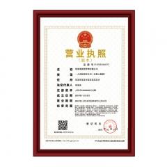 金隆兴 (Glosen)三证合一营业执照相框 A4挂墙摆台工商税务画框证书框 红色 D3-A4