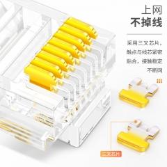 山泽(SAMZHE)工程级超五类网络水晶头 超5类RJ45网络水晶头 8P8C电脑网线接头 Cat5e水晶头 100个SJ-P100