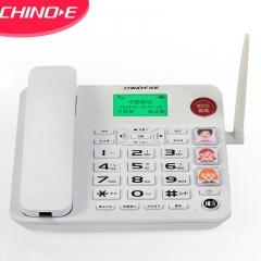 中诺  移动固话 无线座机 插手机卡电话机  GSM版老人机 兼容2G3G34G卡 W568移动版 白色