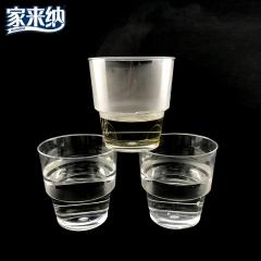 家来纳加厚航空杯 一次性水杯 塑料水杯 杯子20只装SC0804