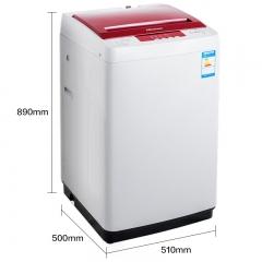 海信(Hisense)6公斤 全自动波轮洗衣机 8大洗衣程序 桶清洁 小型 一键脱水 夏衣快洗XQB60-H3568