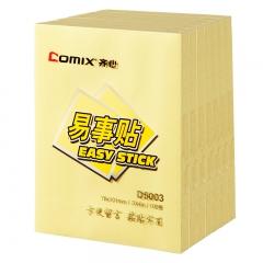 齐心(COMIX)D5003 便利贴/便签纸/便签本/易事贴(76x101mm) 12本装 黄