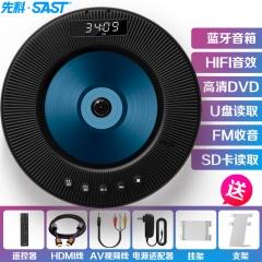 先科(SAST)DVP-505 蓝牙壁挂式DVD播放机HDMI巧虎播放机CD机VCD DVD光盘光驱播放器影碟机USB音乐播放机