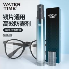 WATERTIME 泳镜防雾剂涂抹游泳近视眼镜护目镜除雾液喷雾剂高清防水防雾喷剂18ML