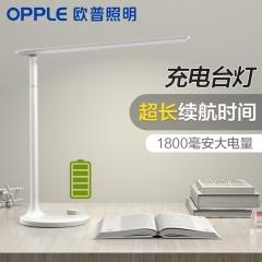 欧普照明(OPPLE)usb大容量充电 无可视频闪 减蓝光 学生爱护工作阅读眼睛台灯触控调光儿童学习台灯 轩逸