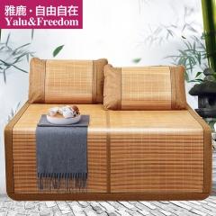 雅鹿·自由自在 凉席竹席 碳化折叠竹藤双面两用席子单人双人夏凉席1.5米床 竹藤两用席