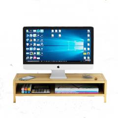 万事佳(WANSHIJIA)电脑显示器增高架底座加高置物架子办公室用品整理桌面收纳神器支架  樱木色