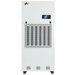 湿美(MSSHIMEI)工业除湿机大功率抽湿机地下室抽湿器仓库除湿器MS-9240B