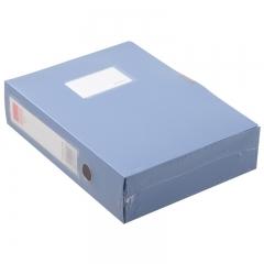 齐心(COMIX)A1250 PP A4/75mm档案盒/资料盒 黑色