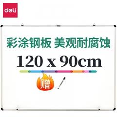 得力(deli)90*120cm实心纤维板芯白板 磁性办公教学会议小白板悬挂式写字板黑板 白板   33370