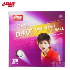 红双喜DHS赛顶白一星乒乓球训练用球大包装120只装