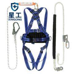 星工(XINGGONG)欧标安全带 缓冲包双绳加强型空高作业安全绳 爬杆两用电力建筑适用