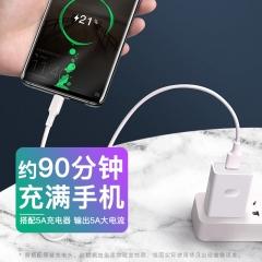 倍思 华为Type-c数据线 5A快充闪充安卓手机充电器线 支持荣耀note10/Mate20Pro/P20/nova4通用线 2米 白色