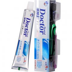 牙博士牙膏牙刷套装冰白体验牙膏 175g+2支牙刷 美白牙齿减轻牙菌斑清新口气