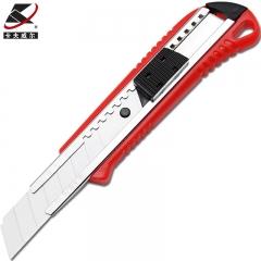 卡夫威尔 6英寸塑料美工刀 裁纸刀 壁纸刀 办公家用拆快递削笔刀 大号18mm刀片宽度 KU0008B