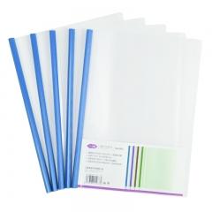 正彩(ZNCI)A4透明抽杆夹/文件夹/拉杆夹/报告夹 办公用品文具10个装 1405蓝色