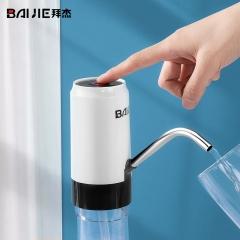 拜杰(Baijie)桶装水抽水器 纯净水桶抽水器 压水器 上水器 无线电动抽水器CYD-8