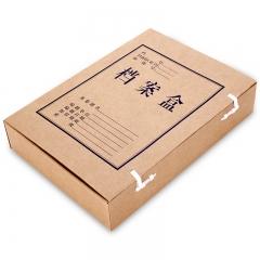 得力(deli)10只60mm加宽高质感牛皮纸档案盒 党建资料盒 加厚文件收纳盒 财务凭证盒 办公用品5620