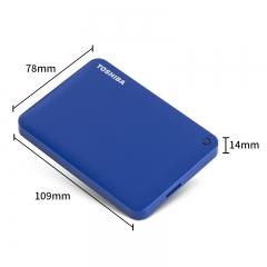 东芝(TOSHIBA) 1TB USB3.0 移动硬盘 V9系列 2.5英寸 兼容Mac 轻薄便携 密码保护 轻松备份 高速传输 神秘蓝