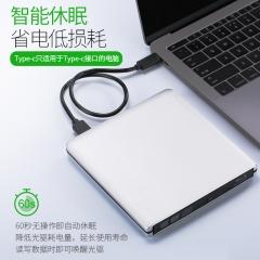 绿巨能(llano) LJN-KLJ012移动光驱 外置光驱USB3.0 DVD刻录机 外置光驱 USB光驱 USB刻录机 高速刻录机 超薄款 金属银