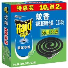 雷达 蚊香 无烟 驱蚊草香型 20.5g * 12盘(10盘送2盘特惠装)盘香 驱蚊 灭蚊 防蚊