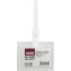 优和(UHOO) 6613 双面防水证件卡套 横式 本色 6个卡套+6根挂绳/盒 工作证 胸卡