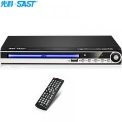 先科(SAST)PDVD-791A DVD播放机 CD机 VCD DVD巧虎播放器 影碟机 USB光盘光驱播放机(黑色)