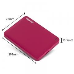 东芝(TOSHIBA) 3TB USB3.0 移动硬盘 V9系列 2.5英寸 兼容Mac 超大容量 密码保护 轻松备份 高速传输 活力红