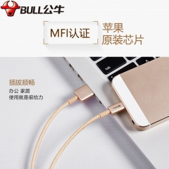 公牛 BULL GNV-J7210 MFI认证芯片香槟金苹果数编织据线 USB充电器线 iPhoneX/XS MAS/XR/8plus/ipad 1米