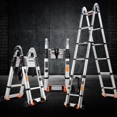 镁多力 梯子 铝合金伸缩梯子家用人字梯多功能工程折叠梯 德标【加长款多功能梯2.85+2.85=可变直梯5.7米】