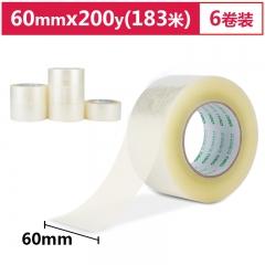得力(deli)高品质透明封箱胶带/打包胶带 60mm*200y(183m/卷) 6卷/筒