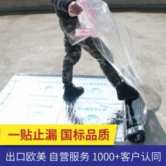 万通 自粘防水卷材 屋面彩刚瓦防水补漏隔热材料 国标SBS沥青涂料 10米*1米