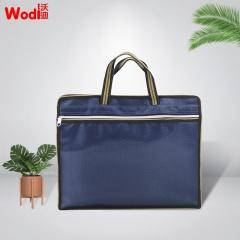 沃迪 wodi 手提立体公文袋 拉链收纳袋公文包 办公商务会议资料包文件袋 一个装 WD-WJD-004