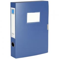 金得利(KINARY)F28-10 A4 2寸(50mm)档案盒 蓝色10个装