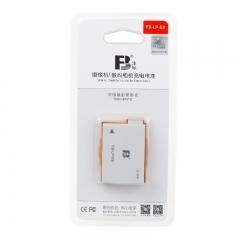 沣标(FB) LP-E8 数码相机电池lpe8 For佳能EOS 700D 650D 600D 550D X5单反相机