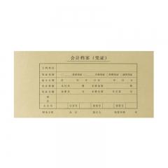 西玛(SIMAA) SZ600164 7.1凭证装订封面 (245*120mm)与用友7.1凭证配套使用,25套/包