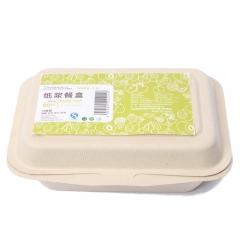 泉林本色 一次性本色打包餐盒600ml*20支(加厚环保可降解 户外可用 纸浆非塑料碟盘碗盒餐具)