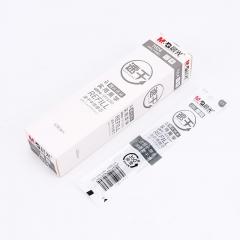 晨光(M&G)优品系列0.5mm黑色速干中性笔签字笔水笔替芯笔芯 12支/盒7024