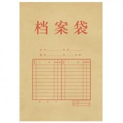 得力(deli)10只A4混浆牛皮纸档案袋 175g侧宽4cm文件资料袋 5953