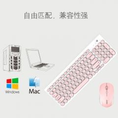 黑爵(AJAZZ)325i键鼠套装 无线键鼠套装 办公键鼠套装 高颜值 樱花粉 办公键鼠 无线键鼠