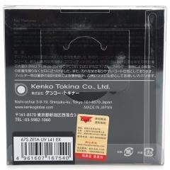肯高(KENKO) ZETA UV L41 67mm 滤色镜