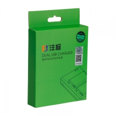 沣标(FB) LP-E6 双槽座充For佳能单反相机5D2/3/4/sr 80D 6D2 7D2 70D 60D电池充电器 通用原装电池E6N