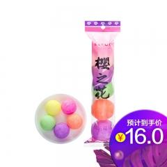 樱之花 芳香球五粒球厕所专用除臭小便池防虫防臭剂臭丸球卫生球