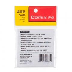齐心(Comix) 80张76x76mm横格易事贴/便签纸/便签本/便利贴24本装 D6026