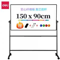 得力(deli)支架式白板150*90cmH型架可移动可翻转白板双面磁性高档办公会议写字板(赠白板擦白板笔磁钉)7883