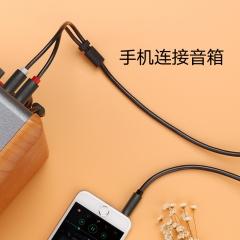 绿联(UGREEN)3.5mm转双莲花头音频线一分二 红白2RCA连接线 手机电脑电视连接音响箱功放转换线 10米10514